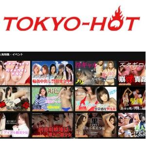 TOKYO-HOT(東京熱)