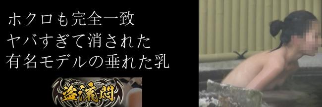 【アダルト】盗流悶(とうりゅうもん)怪盗ジョーカー(kt-joker)