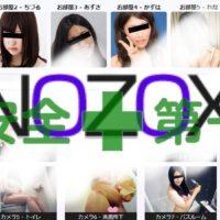 安全な利用を考える人ほど最適なのがNOZOX(ノゾックス)