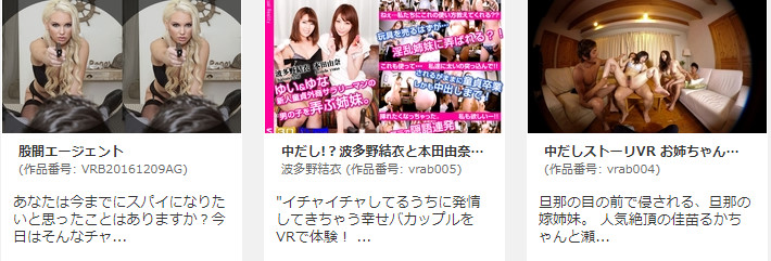 TOKYO-HOT(東京熱)に入会・会員登録・TOKYO-HOT(東京熱)VR
