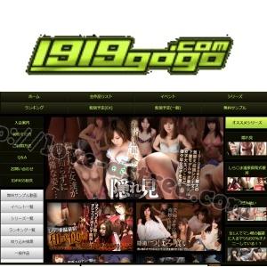 1919gogo.com
