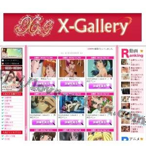 X-Gallery(エックスギャラリー)