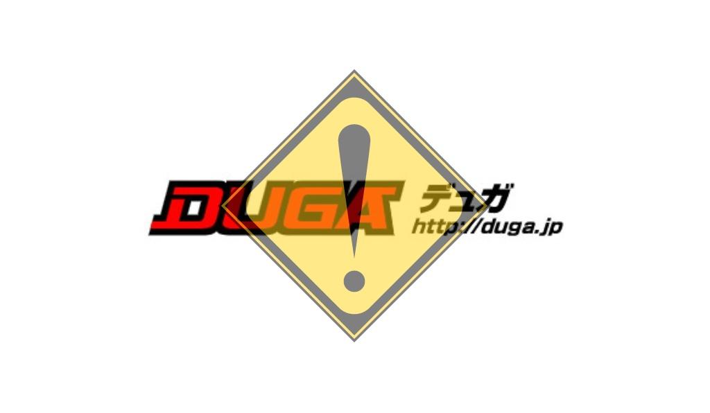 【ネットの闇】DUGAの利用は危険なのかを詳しく調べてみた