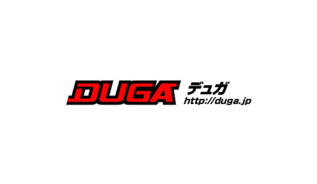 では、DUGA安全なのでしょうか?
