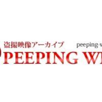 無修正アダルトコンテンツマーケット Peeping wiki