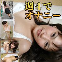 西浦 香奈子 41歳